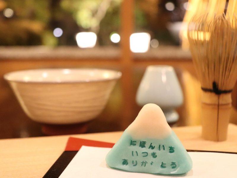 【うぶやお茶会】ありがとうを込めた和菓子づくり
