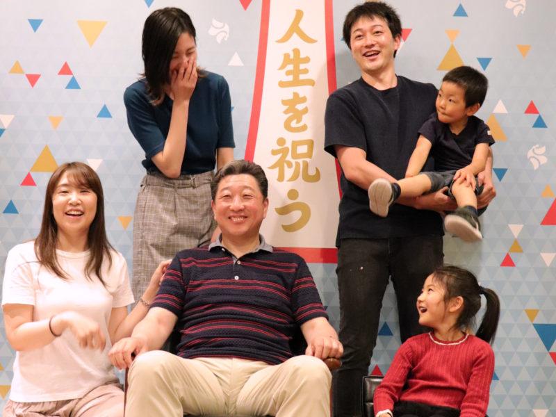 人生を祝う節目の日に、家族みんなで日本一のお祝い写真